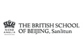 British School of Beijing, Sanlitun